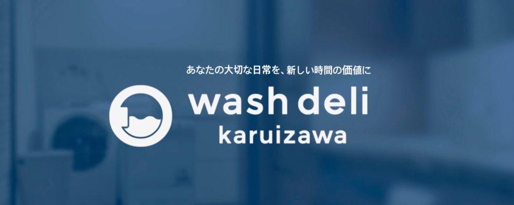 karuizawa wash deli